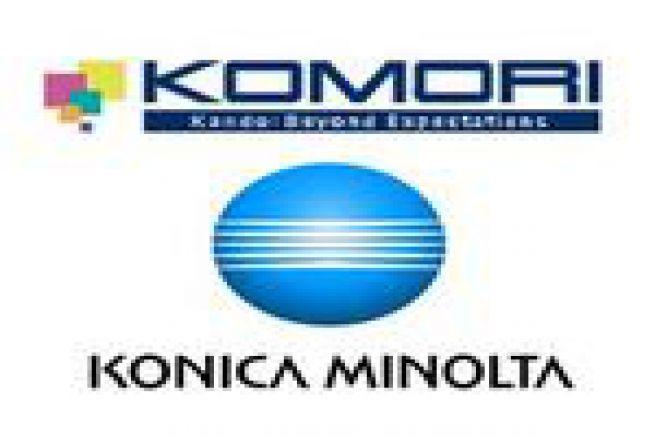 Partenariat strat�gique entre Komori et Konica-Minolta dans l'imprimerie num�rique