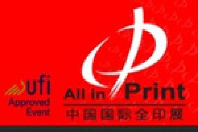 Premi�re chinoise pour une presse 52DI de chez Presstek