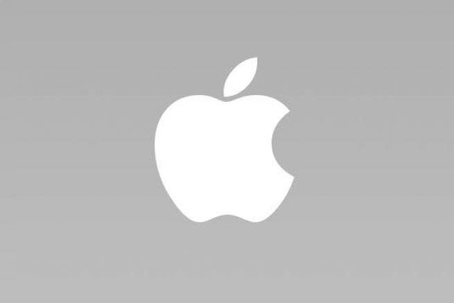 Apple annonce ses r�sultats du premier trimestre