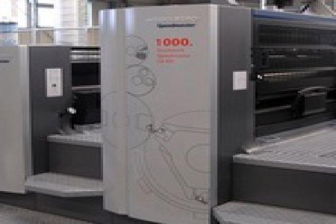 Heidelberg vend son 1000�me groupe imprimant CX102