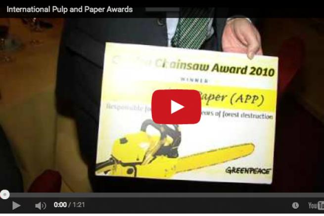 Award de la Tron�onneuse d'Or pour le papetier Asia Pulp and Paper (APP)