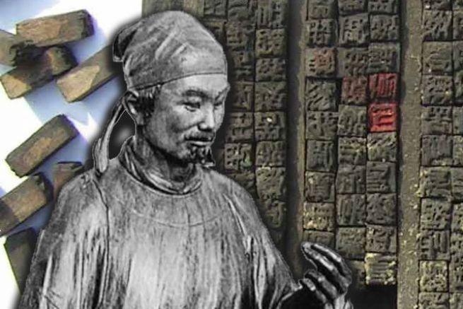 Bi Sheng (990 - 1051) est considéré comme l'inventeur des caractères mobiles d'imprimerie.