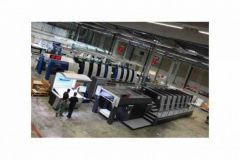L'imprimerie IN Choisy groupe La Galiote Prenant (94) réceptionne une presse offset Heidelberg XL105