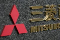 Dernière minute - rapprochement entre Ryobi et Mitsubishi dans les presses offset