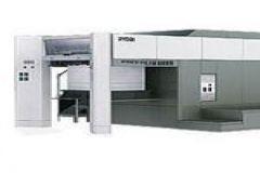 Dernière minute - Ryobi prend le contrôle des presses offset Mitsubishi