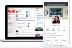 Workplace by Facebook vise à favoriser les échanges professionnels au sein des entreprises.
