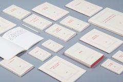 L'éditeur Gallimard enrichit sa gamme de papeterie en hommage à la collection Blanche.