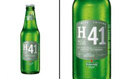 La bière spéciale H41 a une étiquette souple dont le centre ressemble à du papier.