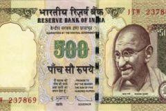 En Inde, les billets de 500 et 1 000 roupies sont retirés de la circulation et détruits.