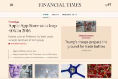 Capture d'écran du site du Financial Times.