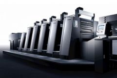 La Speedmaster XL 75 Led UV d'Heidelberg