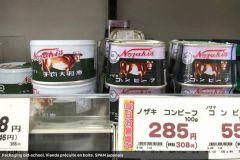 Packaging old-school, viande précuite en boite, Japon.