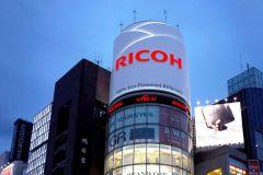 Ricoh multiplie les acquisitions pour augmenter son portefeuille produit