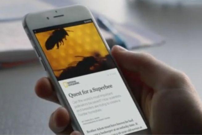 Extrait de la vidéo de présentation d'Instant Articles de Facebook.